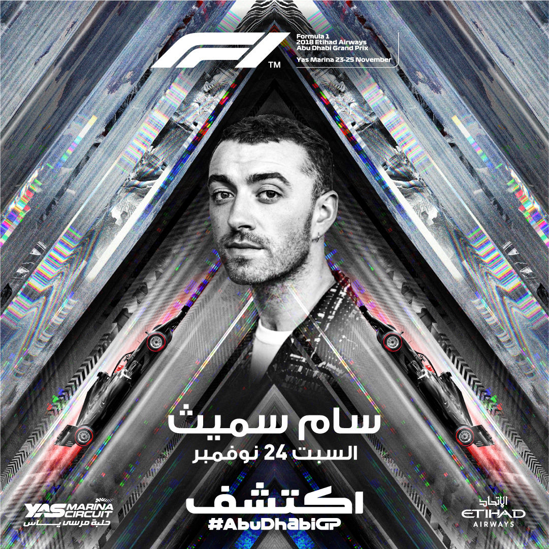 Formula 1 2018 Etihad Airways Abu Dhabi Grand Prix