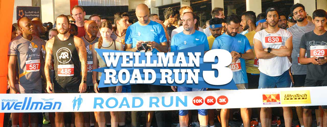 Wellman Road Run 3
