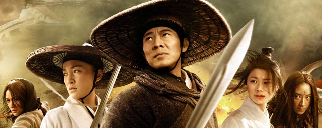 Flying Swords Of Dragon Gate Movie - BookMyShow