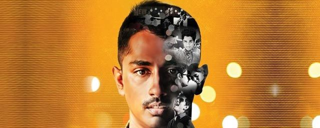 Enakkul Oruvan Movie - BookMyShow