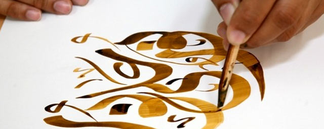 Sharjah Calligraphy Biennial 2016 Event Details at BookMyShow
