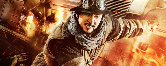 Railroad Tigers Movie - BookMyShow