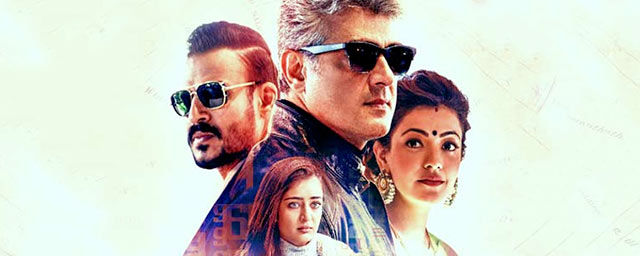 Vivegam Movie - BookMyShow