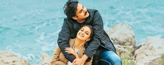 Agnyaathavaasi Movie - BookMyShow