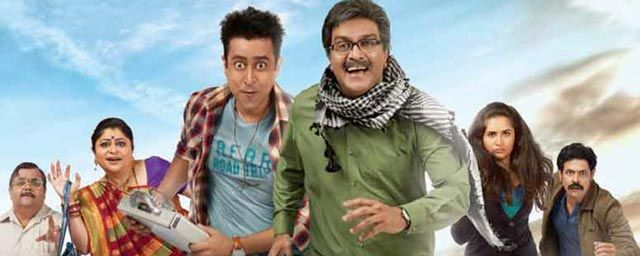 GujjuBhai: Most Wanted Movie - BookMyShow